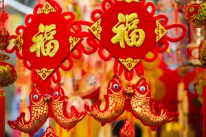 Çin Kültürü