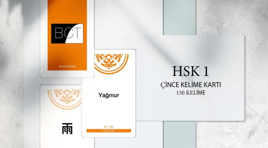 Hsk 1 Çince-Türkçe Kelime Kartı