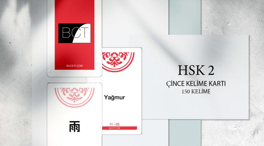 Hsk 2 Çince-Türkçe Kelime Kartı
