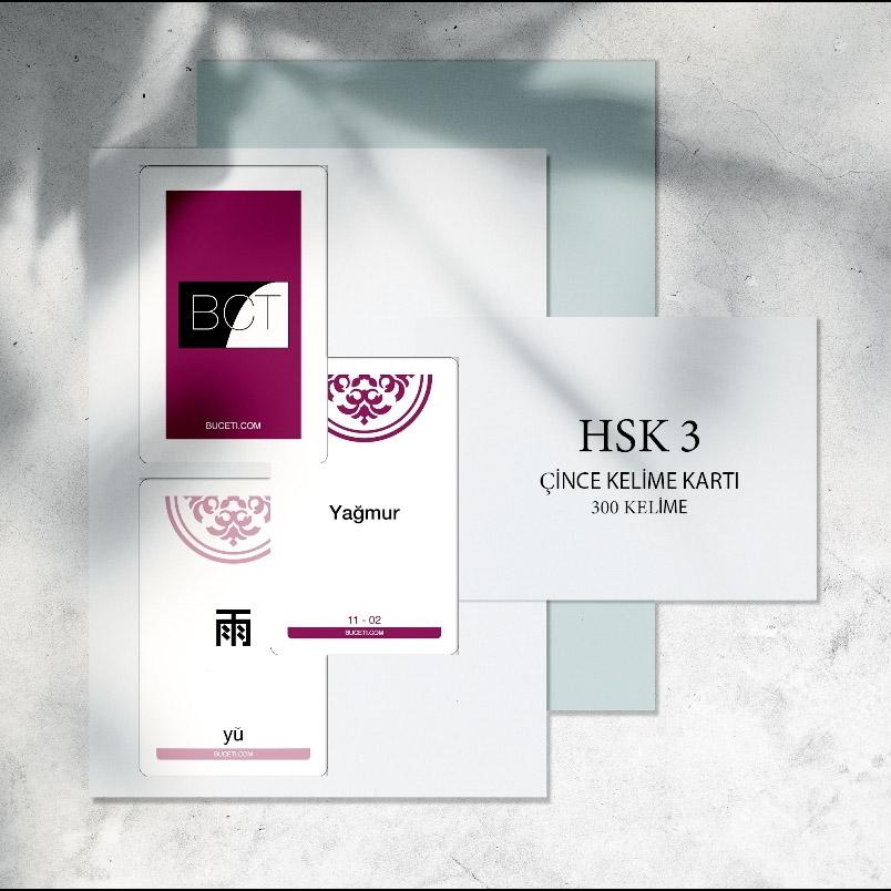 Hsk 3 Çince-Türkçe Kelime Kartı