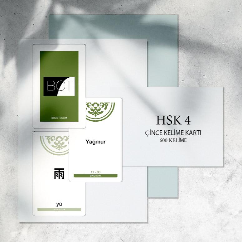 Hsk 4 Çince-Türkçe Kelime Kartı